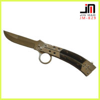 Stainless Steel Finger Ring Grip Tactical Knife