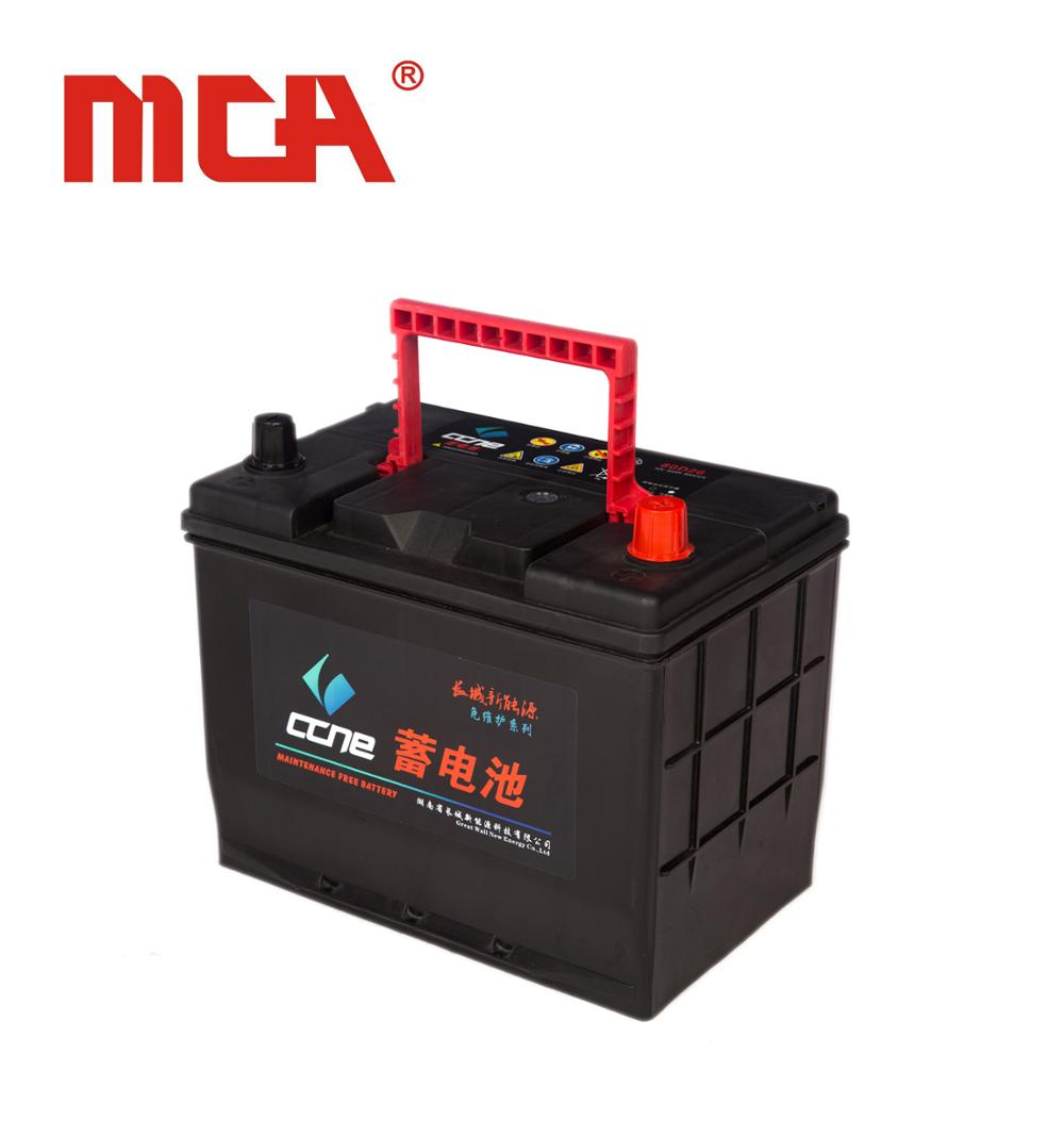 MCA auto 12v 45ah car battery top products din45 maintenance free