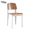 Italian Industrial Furniture Metal Dinning Chairs