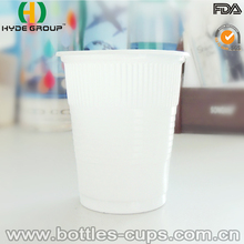 Wholesale Disposable Cow Drinking Cup
