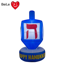Popular 2012 hanukkah decorations LED inflatable menorah for festival