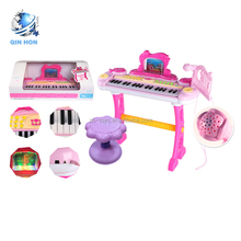kids plastic musical electric piano toy with microphone and chair