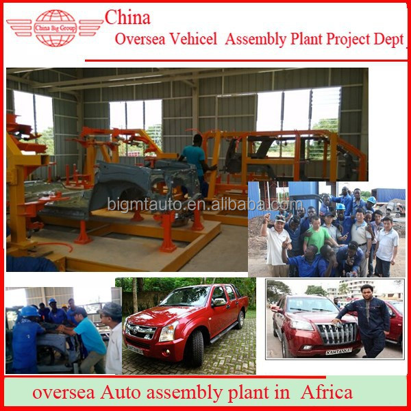 Single/Double Cabin Camioneta Assembly Plant Design Service Body Compression Mould For Sale