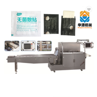 SF800 Fully Automatic mask packing machine