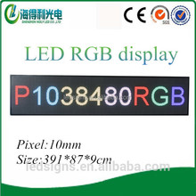 Perfect Vision Effect SMD outdoor advertising screen parking led display sign