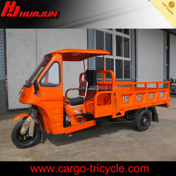 Cargo China three wheel cabin motorcycle 150cc cabin tricycle for sale