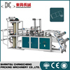 Auto 4 Fold Perforating Trash Bag Making Machine On Sale