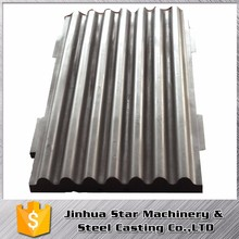 Quarry durable Easy maintenance jaw crusher liners