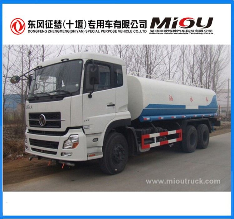 Dongfeng 15000L water truck with best quality and price China Water truck manufacturers