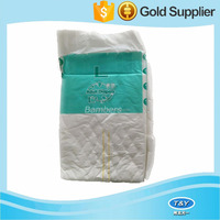 Ultra Thick Plastic PE film PP tape adult diaper on sale