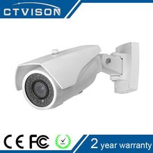The Most Popular promotional ip6 waterproof ir varifocal camera
