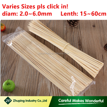 ANJI ZHUPING Factory Direct Disposable round Bamboo Skewers