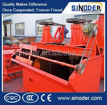 SF series flotation machine /coal washing machine /flotation cell for mineral production line