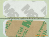 die cut 3M 9448 / 467MP double side tape into rectangle end with curve