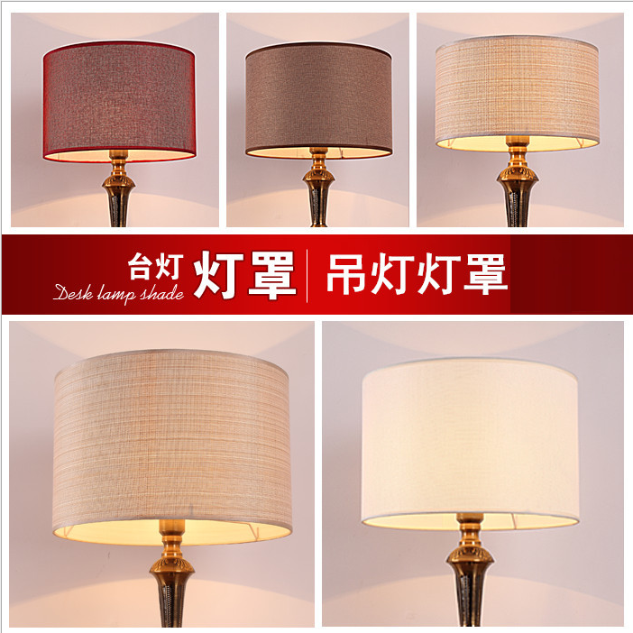 wholesale cheap hotel livingroom hanging fabric table lamp shade