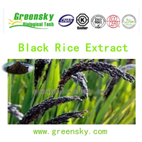 Best Quality 100 Percent Pure Chinese Homemade Natural Black Rice Extract