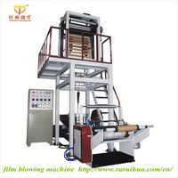 Blown film line pe extruder