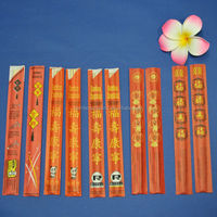 Factory direct disposable bamboo chopstick in red envelope