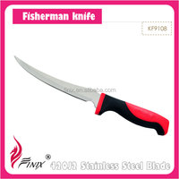 Japanese Stainless Steel 420J2 Taiwan Made Soft Grip Fishing Fillet Knife