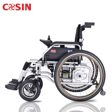 Medical standard specifications folding electric wheelchair