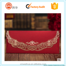 Fancy red envelope print logo money pocket