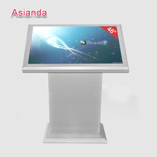 cheap touch screen monitor, competitive interactive kiosk pricing