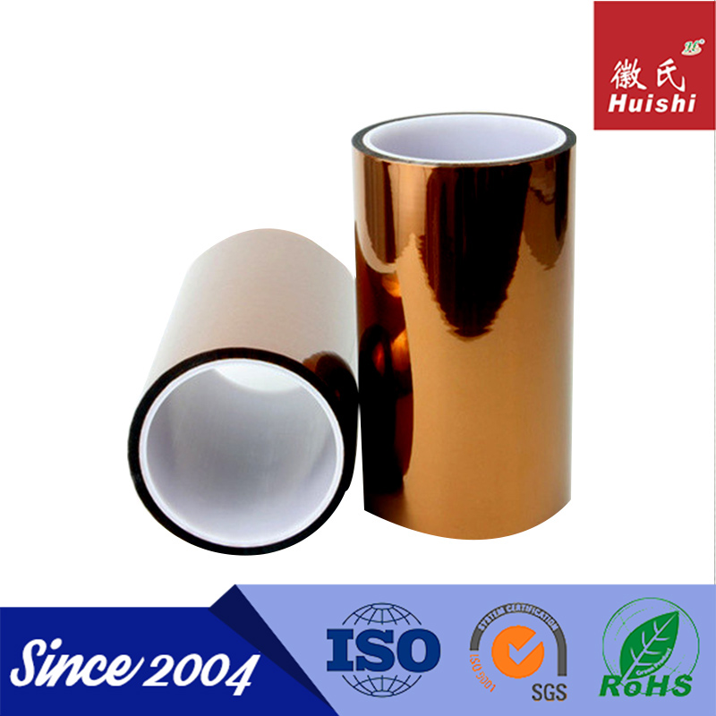 Heat resistant insulation silicone adhesive polyimide thin heating film PI tape