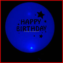 promotional toy led illuminated balloons for birthday party decoration
