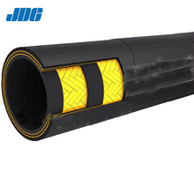 Hydraulic hose of double braid JDE en 857 2sc standard high pressure pin pricked washer hose
