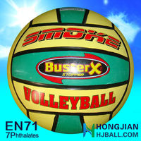 2015 rubber volleyball size 5 volleyball training equipment