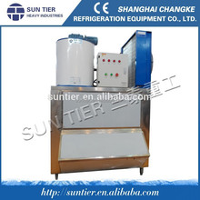 fishery foodstuff beef chicken meat 2200kg/day flake ice machine for sale