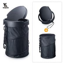 Foldable Car Trash Can Pop-up Car Garbage Bag Auto Litter Bag, Portable Collapsible Auto Trash Bag