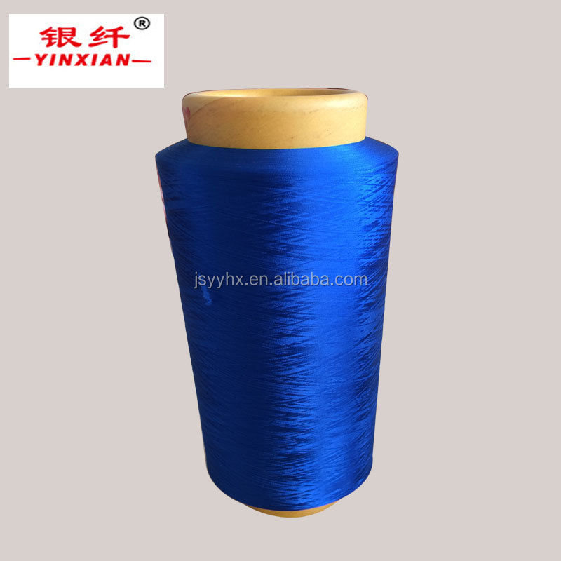 polyester pbt yarn type for denim dty 150d48f s z sim dope dyed blue