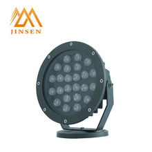 Get a discount High quality hotsale 24W IP65 outdoor led spotlight