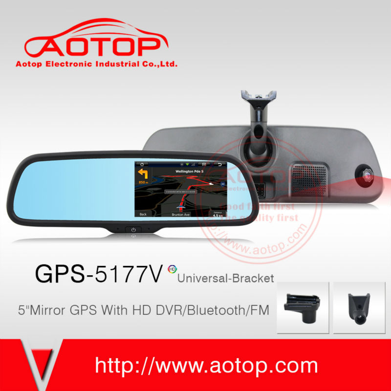 5 Inch Car Mirror GPS Navigaiton DVR System with DVR,Capacitive Screen,Bluetooth,FM Transmitter For Buick series