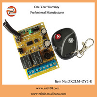 mini wireless remote control with 2 relay motor control for light switch (ZK2LM+ZY22-2)