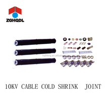10KV electric power cable cold shrinkable terminal kit and joints
