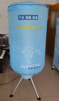 HELPER High Quality Clothes Dryers HL-0031