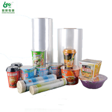 China heat and soft polypropylene shrink film for packing
