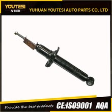 Car suspension parts small shock absorber for PASEO Cabriolet and STARLET Hatchback 4853010290