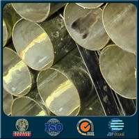chemical fertilizer pipe /q235 steel chemical composition