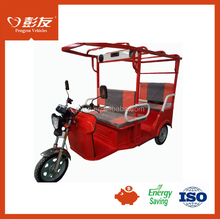 Open Electric tricycle /The hot-selling electric taxi/Three Wheel Electric Rickshaw