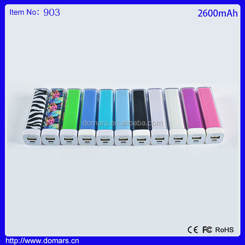 2017 Mini Gift Power Bank 2600mAh Backup Portable Charger For Mobile Phone