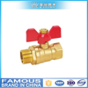 3/4Inch Brass Male Ball Valve DN20 With Butterfly Handle