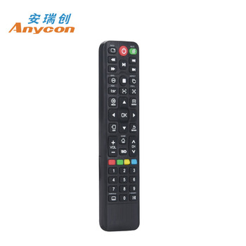 Infrared star track satellite remote controller