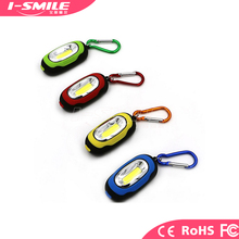 Mini Keychain COB LED Flashlight, Portable Super Bright Working Emergency Light With Magnet Gift Promotion