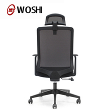 staff modern ergonomics comfortable mesh office chair produced by China manufacture Guangzhou WOS furniture factory