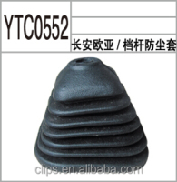 High quality gag lever post rubber boots for cars