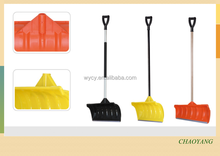 2017 popular plastic snow shovel with Alu/steel/wood handle