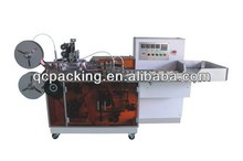 Super quality best sell rubber condom production line